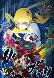 Hirouuky Takahashi - Sailor girl against monster