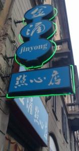 Jin Yong - Via Paolo Sarpi 2