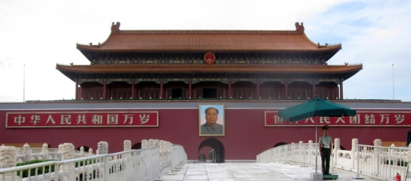 Porta della Pace Celeste, Piazza Tien'anmen - Beijing