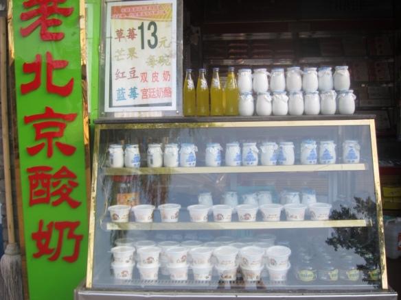 Street Food - Pechino