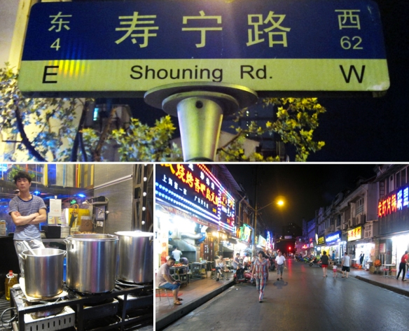 Shouning Road - Shanghai
