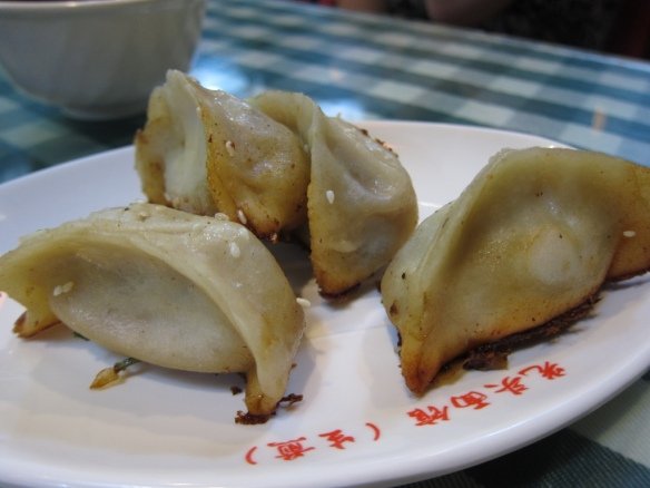 Pan-fried dumpling - Shanghai